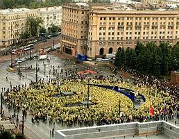 Челябинск улыбается миру! (смайл снят со спутника 13.09.2008 г. в 13:15 по мест. времени)